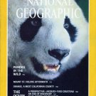 National Geographic December 1981 Panda's In The Wild + *Plus  Double Map Supplement