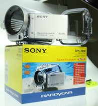 SONY SPK-HCB HANDYCAM SPORTS Marine Pack SPKHCB NEW