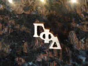 Gamma Phi Delta