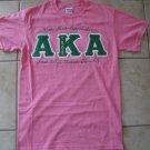 Alpha Kappa Alpha- Spoiled