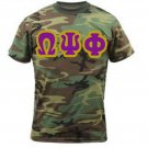 OPP camo applique shirt