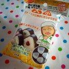 Bento triangle shape rice molds