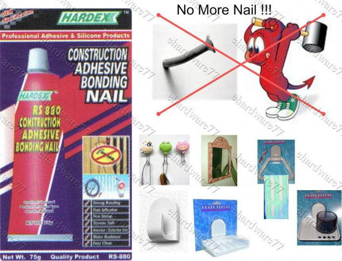 No More Nails !! General-purpose adhesive Bonding (RS880)