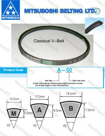 MITSUBOSHI Conventional V-belt B43
