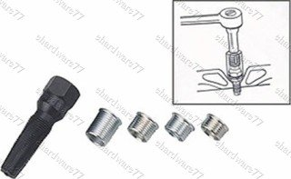 Spark Plug 14mm Rethreader Kit (78237)
