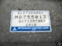 94 95 96 3000GT STEALTH AUTO TRANSMISSION COMPUTER TCU