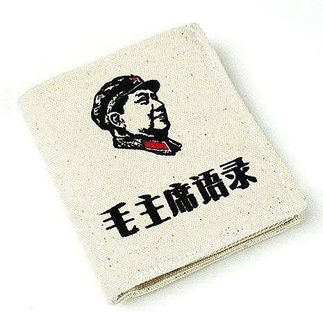 Special Design Wallet
