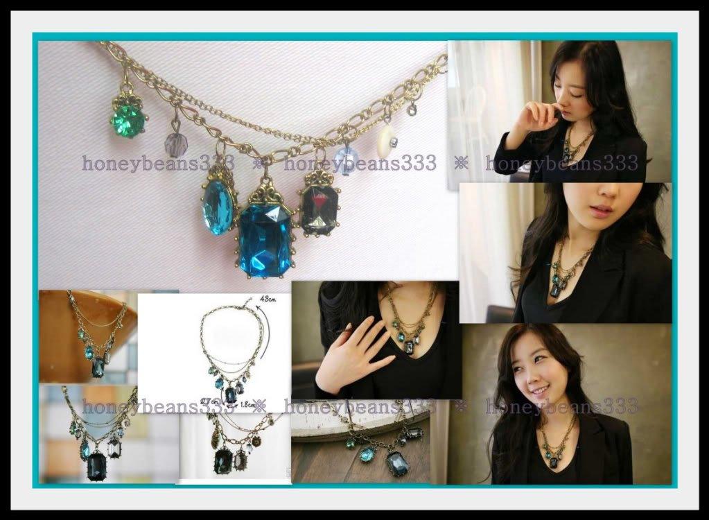 Antique Style Aquamarine Crystal Bib Necklace 663.007