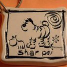 Shar Pei Cavern Canine Dog Breed Stoneware Ceramic Clay Jewelry Key Chain McCartney - NEW