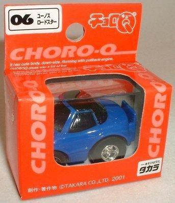 Choro-Q Blue Mazda MX-5 Miata