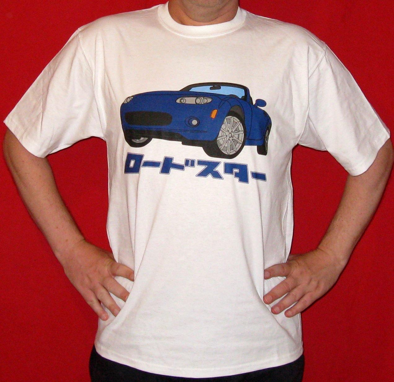 Third Generation Mazda MX-5 Miata T-Shirt - Roadster