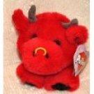 Puffkins Bruno the Bull