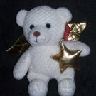 NEW Gund Plush Angel Teddy Bear Angelface White & Gold