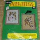VINTAGE HORSE HEAD CREWEL PICTURE KIT-NIP-BURLAP