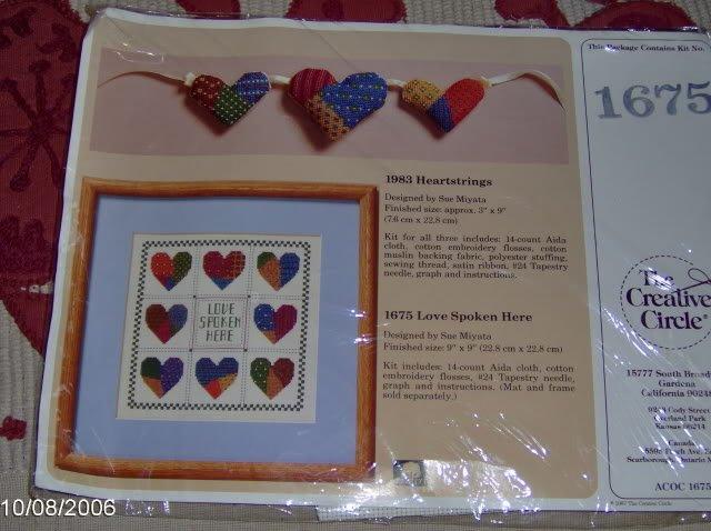 PRETTY LOVE SPOKEN HERE HEART PICTURE, NIP