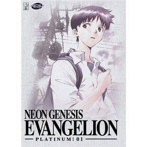 Neon Genesis Evangelion - Platinum Collection 1