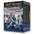 Gall Force DVD Collection