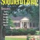 Southern Living Magazine July 1991