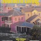 Southern Living Magazine February 1991