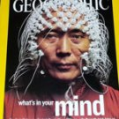 National Geographic Magazine, March 2005