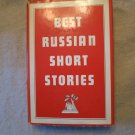 Best Russian Short Stories by Thomas Seltzer 1925 Hardcover