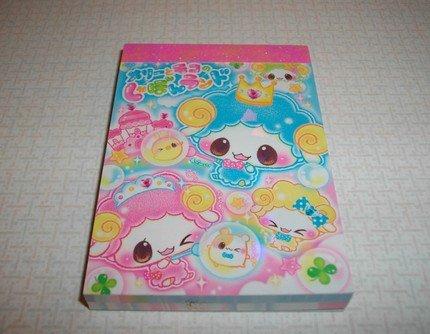 Crux Sheep Mini Memo Pad