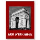 Postcards - Zazzle Products