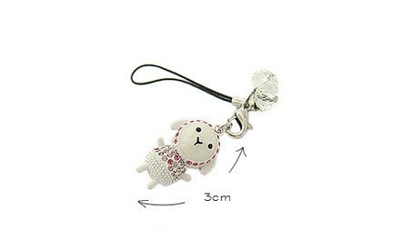 Cute little lamb cell phone chain- pink