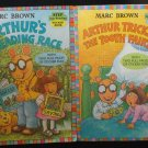 ARTHUR MARC BROWN BOOK LOT