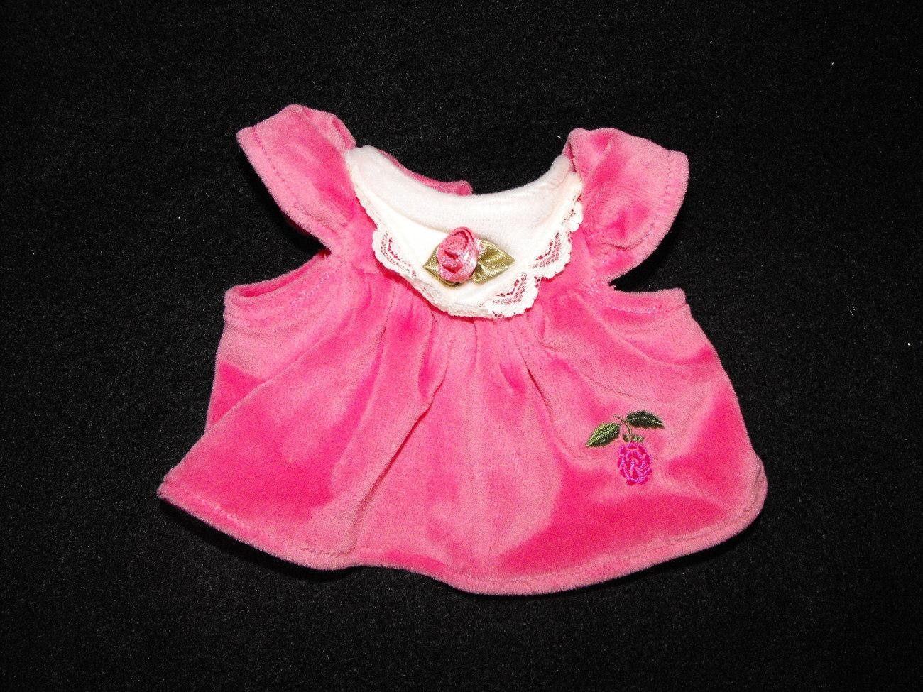 Fisher Price Briarberry Bear Sarahberry Bear Replacement Dress