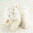 Garanimals White Lamb Baby Toy Plush Sheep Lovey
