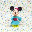 McDonalds Disney Minnie Mouse Figure