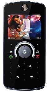 Motorola ROKR E8 Quadband (unlocked) GSM Phone