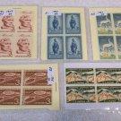 5 - 1950s  Blocks Of 4 US Postage 3  Cent Stamps /  Mint Unused