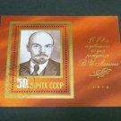 1979 Russia Souvenir Sheet , Vladimir Lenin 50k