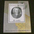 1985 Russia Souvenir Sheet , JS Bach 50k
