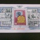 1974 Russia Souvenir Sheet  50k