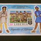 1971 Liberia 13th Intl. Scout Jamboree , Souvenir Sheet  MNH 50c