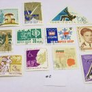 1960s Russia Stamp Lot / 11 Stamps