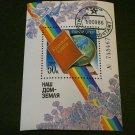 1986 Russia Souvenir Sheet 50k