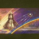 1982 Russia Souvenir Sheet Space 50k