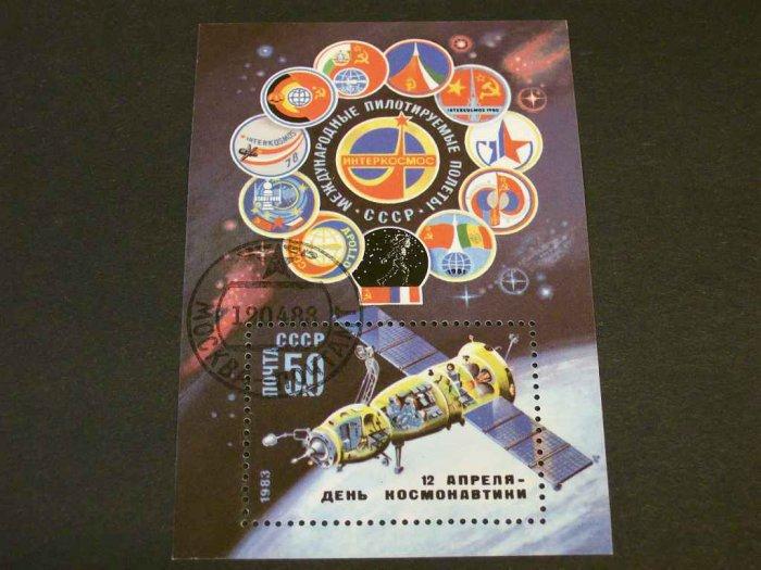 1983 Russia Souvenir Sheet Space 50k