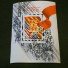 1987 Russia Souvenir Sheet  50k