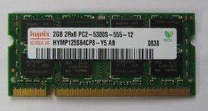BenQ T131, S42, R43, X31, S31, A52, T132, A53 notebook  DDR2 667 2GB