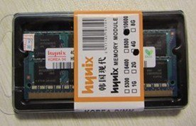 Compaq V3148/520/3905TX notebook memory 2GB DDR2 667 PC2-5300