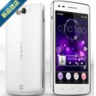 "Unlocked OPPO Ulike U701 Dual-SIM 1GHz CPU 4"" IPS Screen GPS WIFI Android OS 3G Smartphone---White"