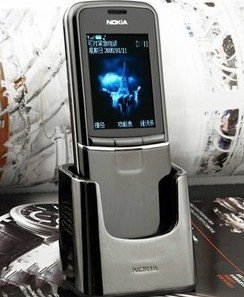 Unlocked  Nokia 8900E steel body Cell phone---Black,Brown,Gold,Gray,Silver