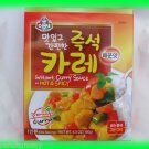 HOT & SPICY INSTANT KOREAN CURRY SAUCE - USA SELLER