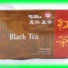 NATURAL CHINESE BLACK TEA - USA SELLER