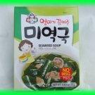KOREAN SEAWEED SOUP MIX . NO MSG - USA SELLER